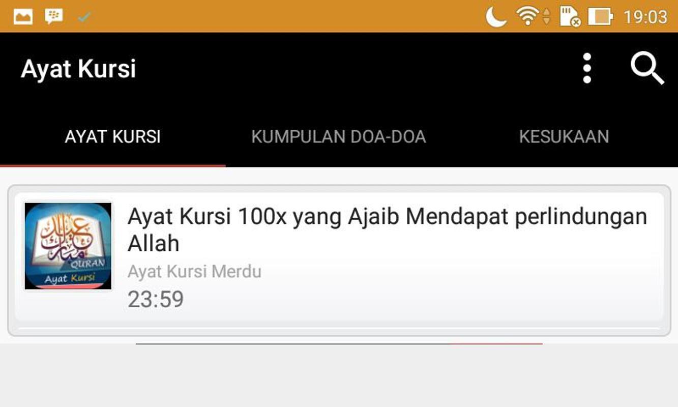 Kumpulan Ayat Kursi Mp3 For Android Apk Download