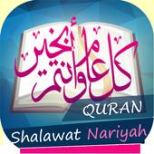 Shalawat Nariyah Terbaru Mp3 icon