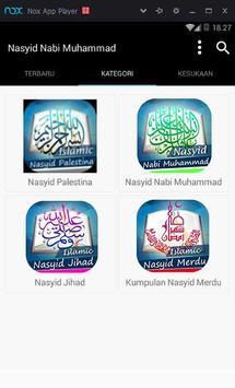 Nasyid Nabi Muhmmad Mp3 screenshot 1