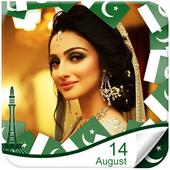 14 August Pakistan Photo Frame icon
