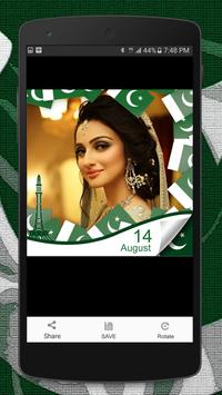 14 August Pakistan Photo Frame poster