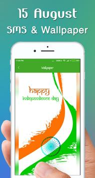 Independence Day SMS , Wallpaper & GIF 2018 screenshot 2