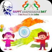 Happy Independence Day 2018 , Quotes, Shayri, Wish icon