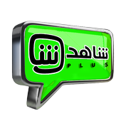 Shahid Net Plus Pro icon