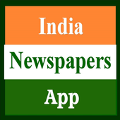 India Newspapers App icon