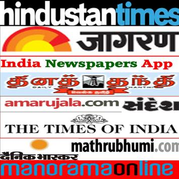 India Newspapers App apk screenshot