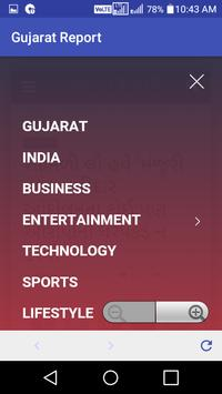 Gujarat Report - Online News apk screenshot
