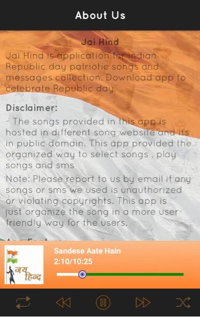 15 August 2018 – Independence Day Songs / SMS Free for