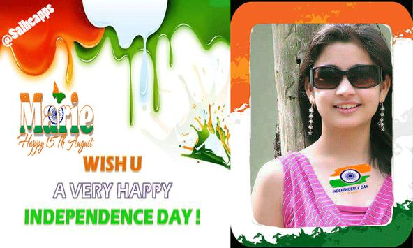 India Independence Photo frame APK Download - Free Entertainment APP ...