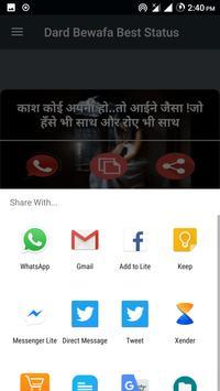 Sad Bewafa Dard Bhari Shayari Hindi Mai 2018 screenshot 2
