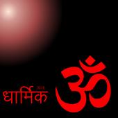 Dharmik Shayari icon