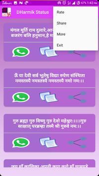 Dharmik Status Hindi New App 2018 (धार्मिक स्थिति) screenshot 1