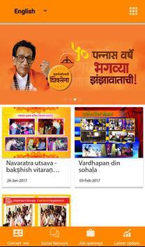 Manohar Panchal apk screenshot