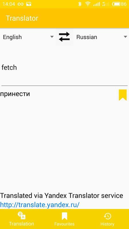 http://translate.yandex.ru