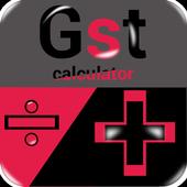 GST Calculator India icon