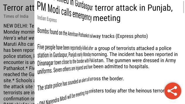 India Daily apk screenshot