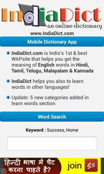 IndiaDict Dictionary+ Learning 1 5 (Android) - Download APK