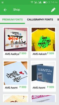 IndiaFont for Android - APK Download