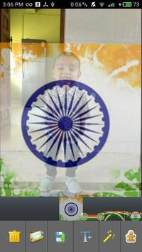 Indian Flag Profile Picture poster