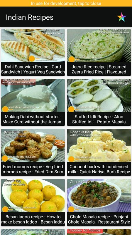 Indian recipes videos hindi apk download free food drink app indian recipes videos hindi apk screenshot forumfinder Images