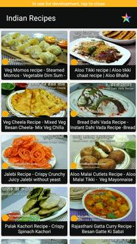 Indian recipes videos hindi apk download free food drink app indian recipes videos hindi apk screenshot forumfinder Image collections