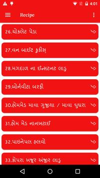 Indian Recipes Gujrati screenshot 3