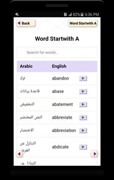 Word Meaning Arabic to English screenshot 2