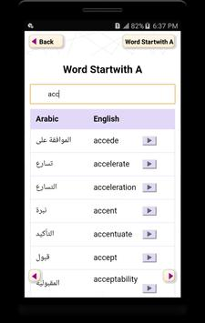 Word Meaning Arabic to English screenshot 3