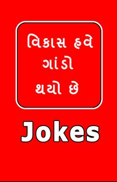 Vikas Gando Thayo Che Jokes 2017 poster