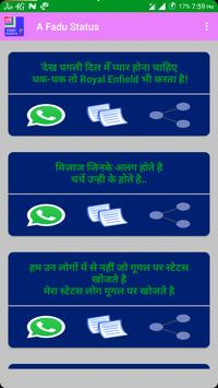 Fadu Status For WhatsApp In Hindi New 2018 poster
