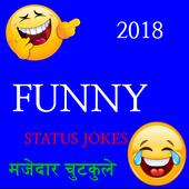 Latest Hasy Funny Jokes Status Hindi New App 2018 icon