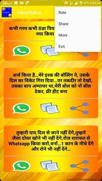 Latest Hasy Funny Jokes Status Hindi New App 2018 screenshot 1