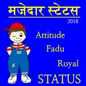 Best Fadu Majedar Attitude Hindi Status New  2018 icon