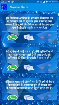 Best Fadu Majedar Attitude Hindi Status New  2018 poster