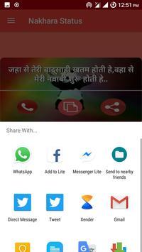 Latest King Attitude Bad Boy Status Hindi New 2018 screenshot 2
