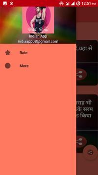 Latest King Attitude Bad Boy Status Hindi New 2018 screenshot 3