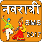 Happy Navratri Latest Wishes Status Sms 2018. icon