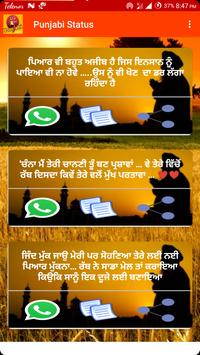 All Latest Punjabi Status for WhatsApp New 2018 poster