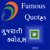 Brilliant Quotes, Saying,Wise Words New App 2018 icon
