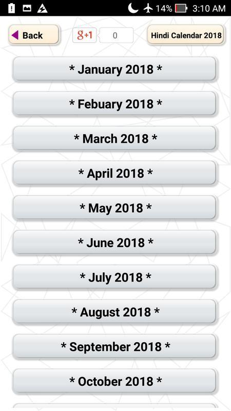 Hindi Calendar 2019 Hindu Calendar Panchang 2019 For Android Apk