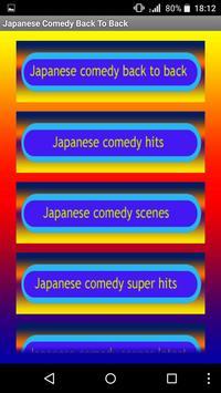 Japanese Comedy Back To Back screenshot 1