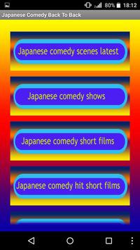 Japanese Comedy Back To Back screenshot 2