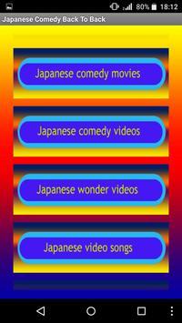 Japanese Comedy Back To Back screenshot 3