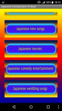 Japanese Comedy Back To Back screenshot 5