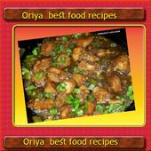 Oriya Best Food Recipes icon