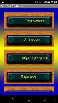 Oriya Best Food Recipes screenshot 3