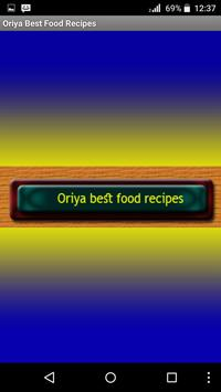 Oriya Best Food Recipes poster