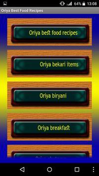 Oriya Best Food Recipes screenshot 1