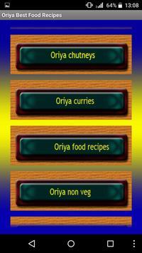 Oriya Best Food Recipes screenshot 2