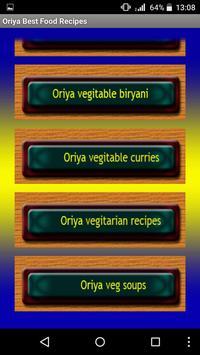 Oriya Best Food Recipes screenshot 5